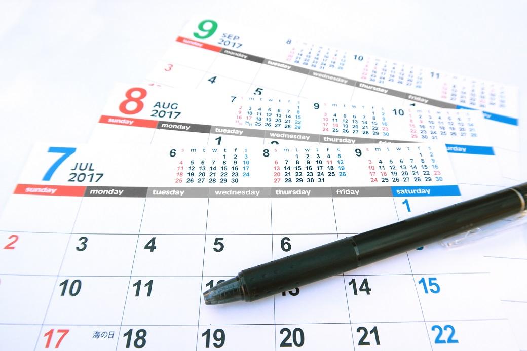 7月8月9月のカレンダー